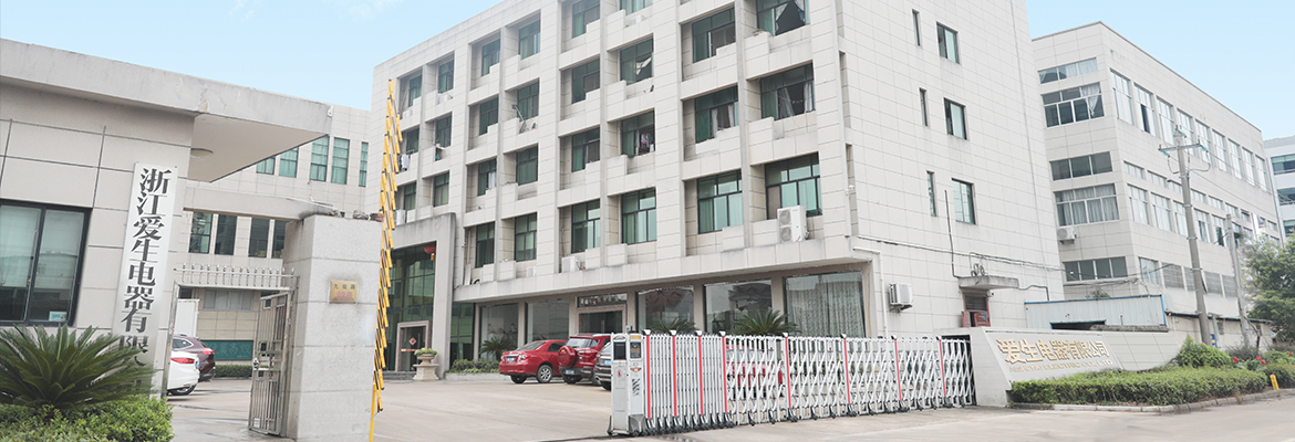 ZHEJAING AISON ELECTRIC APPLIANCE CO.,LTD