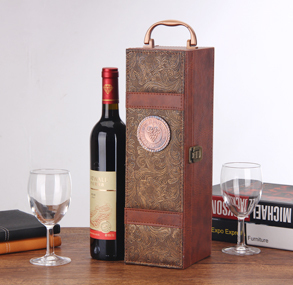 Leather Box Wine Set