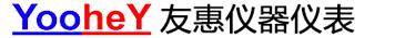 永康市友惠仪器仪表有限公司