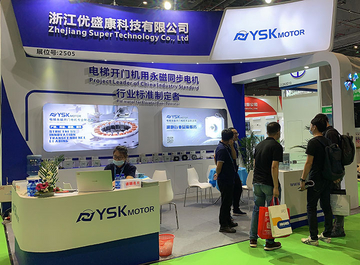 YSK Exhibition Stand