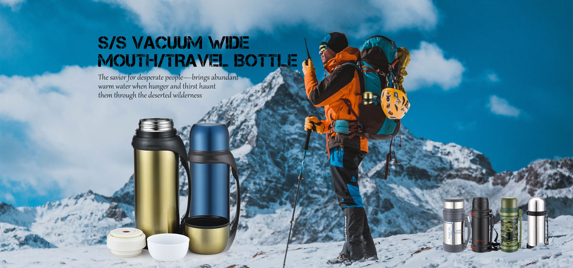 S/S VACUUM WIDE MOUTH/TRAVEL BOTTLE