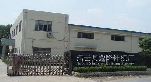 Jinyun County Xinlong Knitting Factory