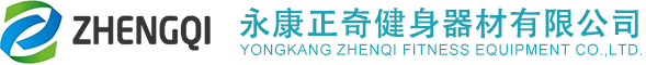 Yongkang Zhengqi Fitness Equipment Co., Ltd.