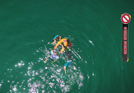 Rescue of 4 People by Smart Lifebuoy H3